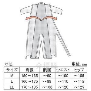 介護寝巻 タッチホック フルオープンタイプ 7分袖・オールシーズン / CK-370 M ベージュ h03