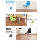 リビングチェア/イームズ チェア 【カラー:LIGHT BLUE ライトブルー】 dsr (リプロダクト品) スチール/PP製 アジャスター付き ミッドセンチュリー家具