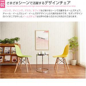 リビングチェア/イームズ チェア dsw (リプロダクト品) レッド(赤) 木製/PP製 ミッドセンチュリー家具 の画像