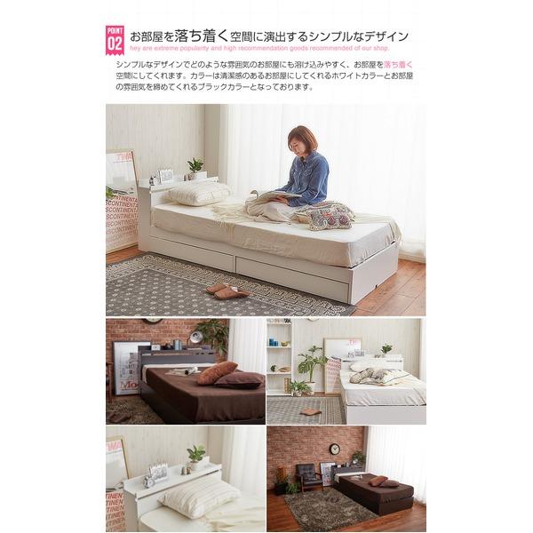 収納付きベッド 【シングルサイズ/フレームのみ】 ホワイト(白) 二口コンセント/宮付き