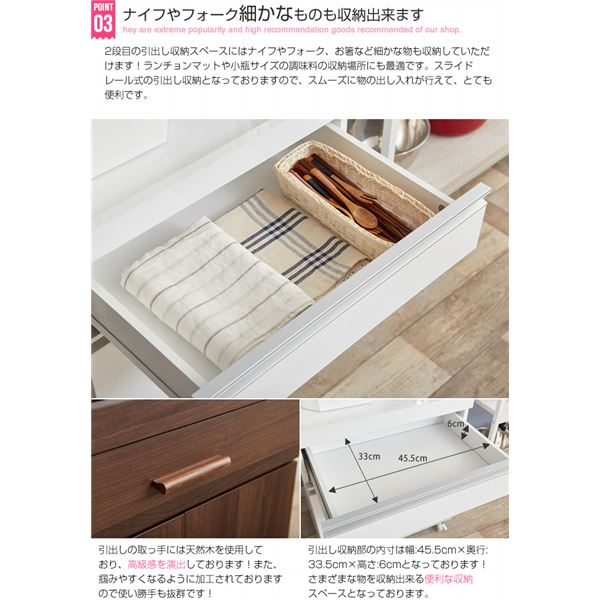 キャスター付きレンジ台(キッチン収納/キッチンボード) 幅54cm ブラウン スライド棚/引き出し収納付き