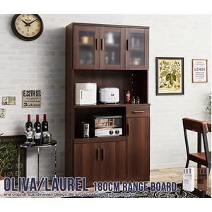 レンジ台(キッチン収納/キッチンボード)幅90cm×高さ180cmブラウンガラス扉/二口コンセント付き