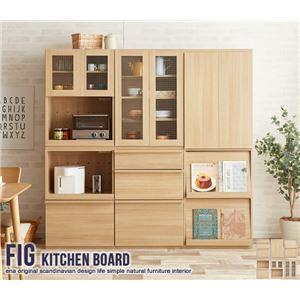 板戸(キッチン収納/キャビネット) 幅60cm×奥行40cm 可動棚付き 木目調 Fig(フィグ)シリーズ - 拡大画像