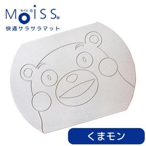 MOISS モイス 快適サラサラマット くまモン - 拡大画像