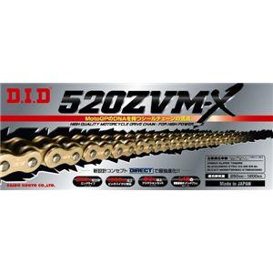 チェーン 520ZVM-X-120ZB G&G ZVM-XシリーズXリング 【バイク用品】