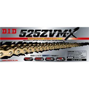 チェーン 525ZVM-X-120ZB G&G ZVM-XシリーズXリング 【バイク用品】