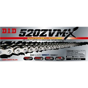 チェーン 520ZVM-X-110ZB S&S ZVM-XシリーズXリング 【バイク用品】