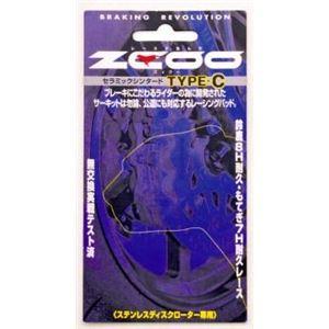 ZRM-B004C ZCOOブレーキパッド タイプC 【バイク用品】