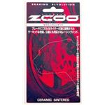 ZRM-T004 ZCOOブレーキパッド 【バイク用品】