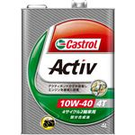 エンジンオイル Activ 4T 10W-40 4L  カストロール 【バイク用品】