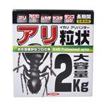 イカリショウドク ムシクリン粒剤 2KG