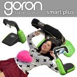 タブレットクッション 【寝ながらスマートフォン・タブレットを楽しむ】 goron smart plus グリーン