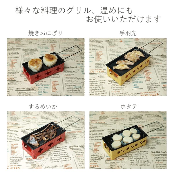 NOUVEL(ヌベール) ラクレットヒーター H'eat Cheese@home イエロー&レッド 【家庭用】  2