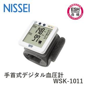 NISSEI 手首式デジタル血圧計 WSK-1011 - 拡大画像