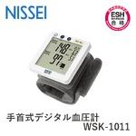 NISSEI 手首式デジタル血圧計 WSK-1011