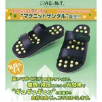 【MAGUNiT】マグニットサンダル Mサイズ 家庭用永久磁石磁気治療