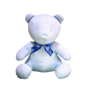 【赤ちゃんぐずり泣き対策 クマイリー】出産祝いプレゼントに大人気(全3色) ブルー - 拡大画像