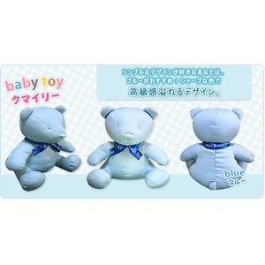 【赤ちゃんぐずり泣き対策 クマイリー】出産祝いプレゼントに大人気(全3色) ブルー