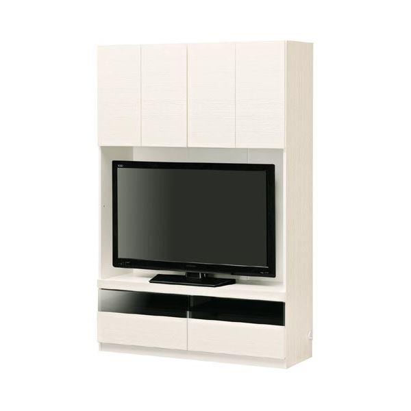 壁面テレビボード TVボード 幅120cm【PORTALE】ポルターレ ホワイト