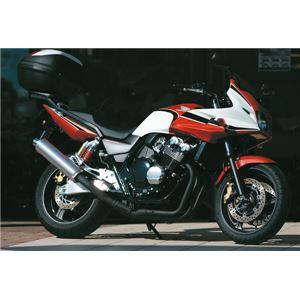【DAYTONA/デイトナ】GIVI(ジビ) SPキャリア CB400SF-SPC3