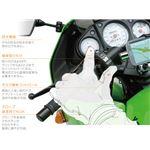 【DAYTONA/デイトナ】スマートコントローラー