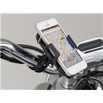 【DAYTONA/デイトナ】バイク用スマートフォンホルダー リジット