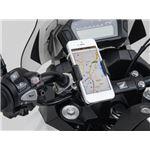 【DAYTONA/デイトナ】バイク用スマートフォンホルダー クイック