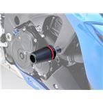 【DAYTONA/デイトナ】エンジンプロテクターGSX-S1000ABS