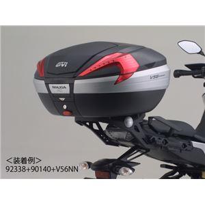 【DAYTONA/デイトナ】GIVI SR2122 MT-09 TRACER