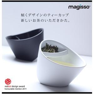 マギッソ社 ティーカップ(白)