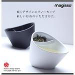 マギッソ社 ティーカップ(黒)