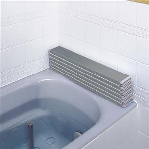 AG折りたたみ風呂フタ L12(75×119cm)の商品画像