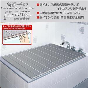AG折りたたみ風呂フタ L12(75×119cm)の紹介画像2