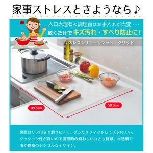 【ヨシカワ】 キスレスシリコーンマット グリッド