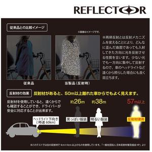 【mabu】 リフレクターレインポンチョ MBU-RPP 01シード