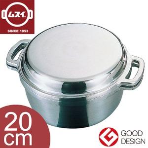 無水鍋 20cm(日本製)