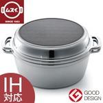 IH無水鍋 24cm (日本製)