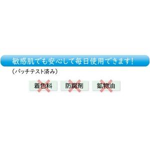 ホワイトミルクローション/コスメ 【120ml】 日本製 ENC JAPAN製 〔スキンケア 洗顔〕