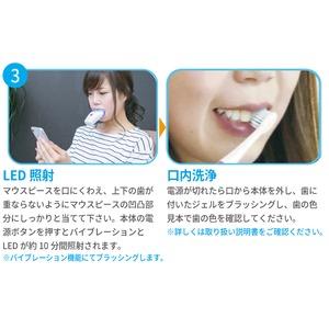 WHITH CLUB LED照射器 スパークリングイレーサーセット