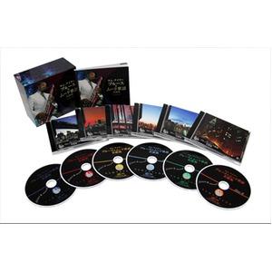 サム・テイラー ブルース&ムード歌謡名演集 CD6枚組の詳細を見る