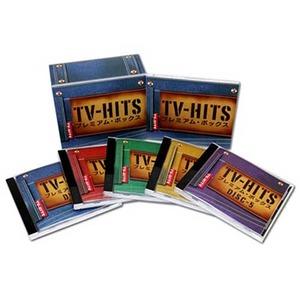 TV-HITS プレミアム・ボックス CD5枚組の詳細を見る