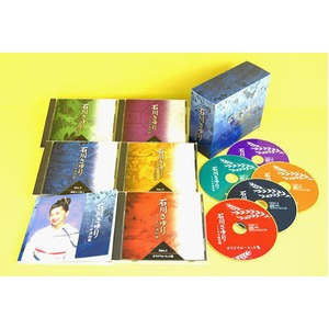 石川さゆり こころの流行歌 CD-BOX CD5枚組 - 拡大画像
