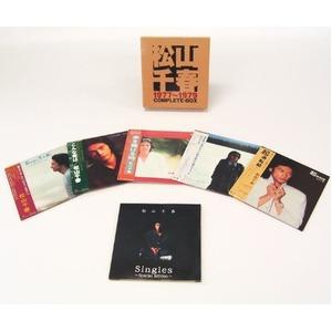 松山千春 1977〜1979 COMPLETE-BOX