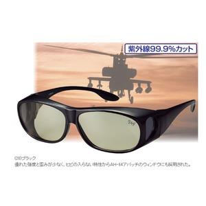 レノマNXT 調光オーバーサングラス ブラック