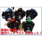 超強力ヘッドライト バンドカラー5色セット 最大手ゼネコン納入品 単4電池使用