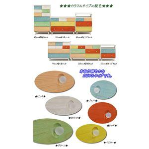 カラフルチェスト/タンス 天然木/木目調 幅60cm 3段 (カラー:ダーク) 【日本製/完成品】