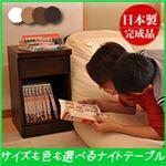 小物チェスト/ナイトテーブル 【C型 ブラウン】 幅30cm 『レガシー』 日本製 【完成品】