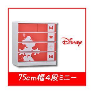 ディズニー家具 4段チェスト 幅75cm 「シルエット」 レッドミニー カラー:レッド 木製 【完成品】【日本製】