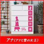 ディズニー家具 5段チェスト 幅75cm 「シルエット」 アナ カラー:ピンク 木製 【完成品】【日本製】