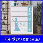 ディズニー家具 5段チェスト 幅75cm 「シルエット」 エルサ カラー:ブルー 【完成品】【日本製】